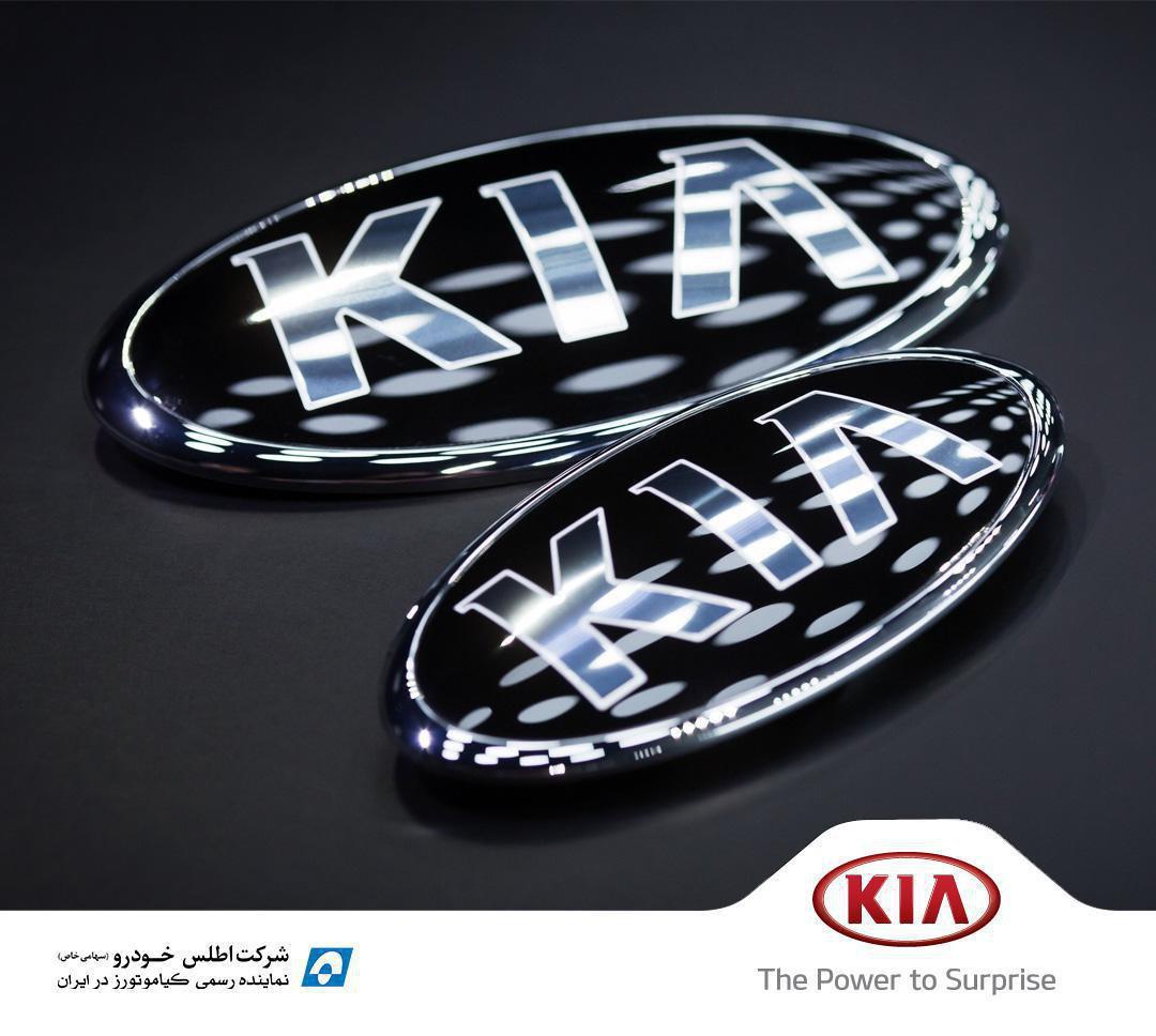 کيا موتورز از فروش جهاني 247,176  دستگاه خودرو در ماه مِی خبر داد
