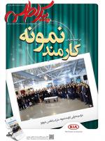 khordad95